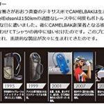 bidon vélo isotherme camelbak TOP 6 image 1 produit