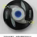 Camelbak de la marque image 5 produit