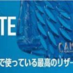 Camelbak - Kit de nettoyage pour réservoire antidote de la marque image 1 produit