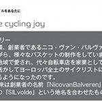 housse selle vélo pluie TOP 0 image 1 produit