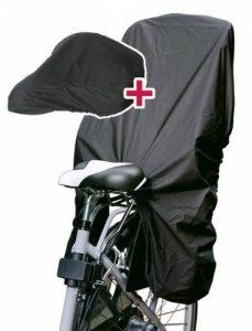 housse selle vélo pluie TOP 3 image 0 produit