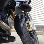 installer garde boue vélo TOP 7 image 1 produit